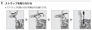 Nikon-Strap